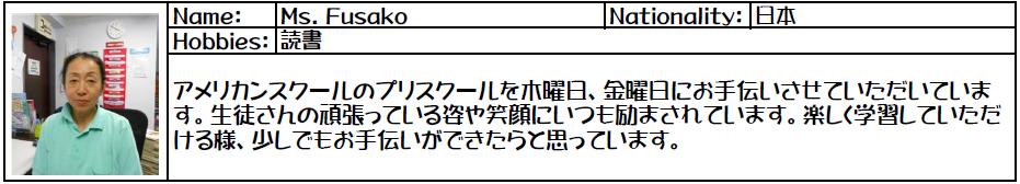 Fusako